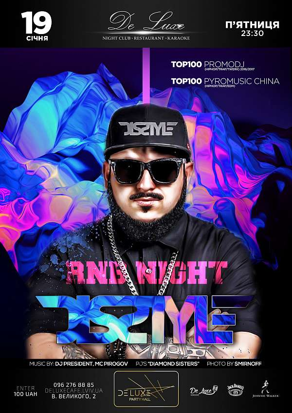 DISTYLE RNB Night